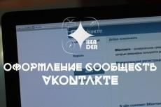Разработаю веб-дизайн для сайта 4 - kwork.ru