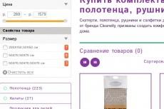 соберу 10000 ключевых запросов 6 - kwork.ru