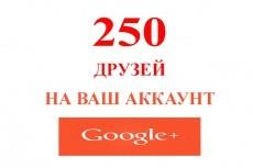 """500 лайков через кнопки """"Лайк"""" Facebook на Вашем сайте 4 - kwork.ru"""