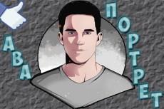 Шапка и аватарка для YouTube | Оформлю ютуб канал 3 - kwork.ru