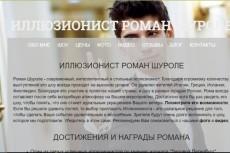 Соберу игровой сервер 8 - kwork.ru