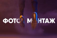 Оформление вашей группы Вконтакте 129 - kwork.ru
