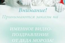3D текст облупленного окрашенного дерева 20 - kwork.ru