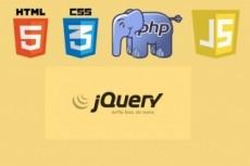 Напишу несложный скрипт на языке php, например парсер данных 15 - kwork.ru