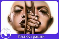 Акварельный портрет 39 - kwork.ru