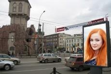 сделаю вашу фотографию в стиле grime зомби 11 - kwork.ru