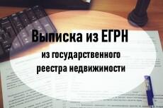 Подготовка процессуальных документов- иски, отзывы, возражения, жалобы 18 - kwork.ru