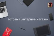 зарегистрирую вашу компанию в каталогах фирм 3 - kwork.ru