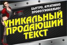 Сделаю три круглых логотипа 25 - kwork.ru