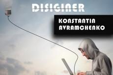 дизайн визитной карты, баннера или буклета 7 - kwork.ru