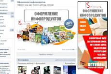 Почищу изображение от фона 3 - kwork.ru