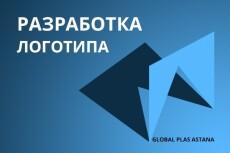 нарисую 5 иконок 11 - kwork.ru