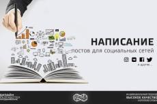Разработка дизайна визитки 14 - kwork.ru