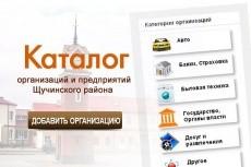 Регистрация организации в бесплатных каталогах ark survival evolved аренда сервера