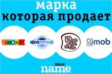 сделаю фирменный бланк 19 - kwork.ru