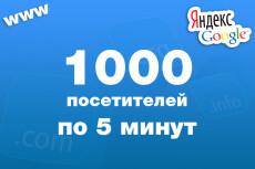 База email адресов - Предприниматели РФ - 500 тыс. контактов 27 - kwork.ru