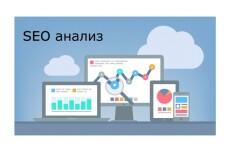 Исправлю ошибки по валидатору 4 - kwork.ru