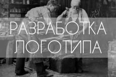 Концепт арт 17 - kwork.ru