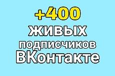 Шапка для Ютуб 22 - kwork.ru