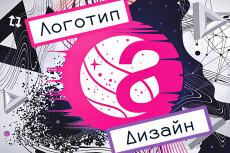Сделаю карманный календарик - визитку с рекламой вашей фирмы 4 - kwork.ru