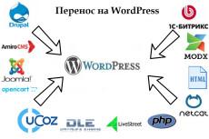Установка google, яндекс карты для вашего сайта 32 - kwork.ru