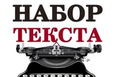 Русификация шаблонов (тем) сайтов на WordPress 3 - kwork.ru