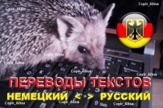 Уникальный текстовый контент 3 - kwork.ru