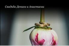 Обтравка изображений, удаление фона 6 - kwork.ru