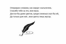 Напишу индивидуальное поздравление или признание в стихах 15 - kwork.ru