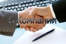 Продам видеокурс и инструкции по созданию дорвеев 20 - kwork.ru