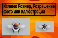 Переведу ваши чертежи в цифровой формат .TIF, .JPG, .GIF, .PNG, .EPS, .PDF 33 - kwork.ru