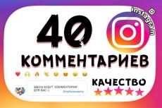 500 подписчиков - друзей Вконтакте на Ваш профиль или в группу 23 - kwork.ru