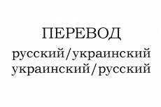 Напишу профессиональную статью по истории пластических искусств 3 - kwork.ru
