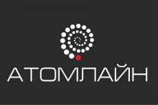 Разработка упаковки 26 - kwork.ru