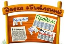 установлю любую CMS и настрою 6 - kwork.ru