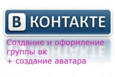 Оформлю под ключ сообщество на Facebook 17 - kwork.ru