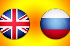 Транскрибация аудио или видео на английском языке 24 - kwork.ru