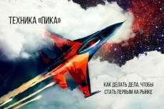 Уберу фон у фотографии 5 - kwork.ru