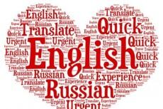 Подготовлю текст различного стиля написания 3 - kwork.ru