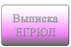 Набор текста. Быстро и Качественно 3 - kwork.ru