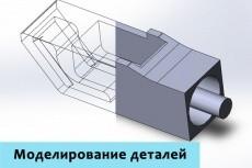 ЗD модель для печати 14 - kwork.ru