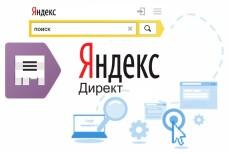 Семантическое ядро, кластеризация, стоп-слова, анализ конкуренции фраз 9 - kwork.ru