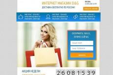 Экономичный Яндекс.Директ 3 - kwork.ru