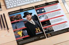 Дизайн листовки 40 - kwork.ru