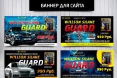 Сделаю 3 варианта обложки для ВК 30 - kwork.ru