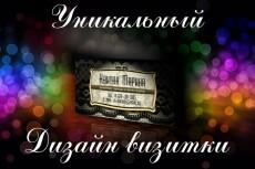 Сверстаю книгу 25 - kwork.ru