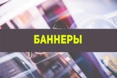 Аватарку в группу Вконтакте 8 - kwork.ru