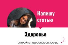 Сервис фриланс-услуг 134 - kwork.ru