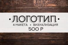 Дизайн афиши и пригласительного 20 - kwork.ru