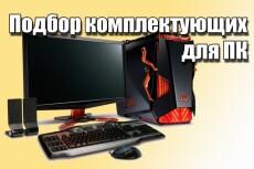 Сделаю полигональную картинку Low Poly 8 - kwork.ru